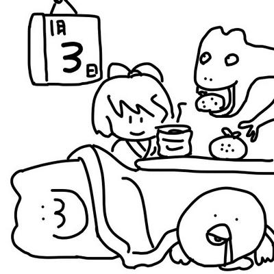 【SleepingMuseum】森のゲームアプリ開発室