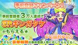 【きのこれR】キノコを美少女化したゲーム「きのこれ」が復活!
