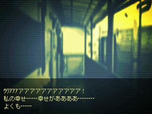 記憶少女THE END - 画像②