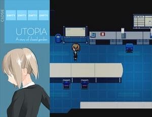 UTOPIA - 画像②