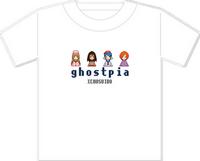 ghostpia - 画像⑤