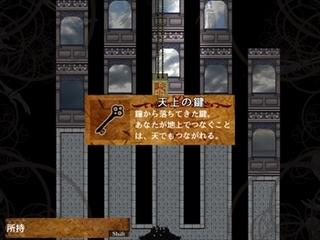 ダンス・マカブル - 画像③