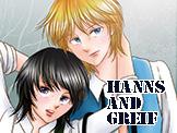 ハンスとグライフ