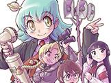 燃え萌えナチス少女ゲッペルスちゃん 第1話(R版)