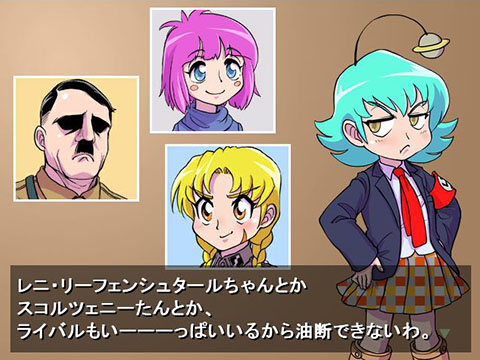 燃え萌えナチス少女ゲッペルスちゃん 第1話(R版)画像②