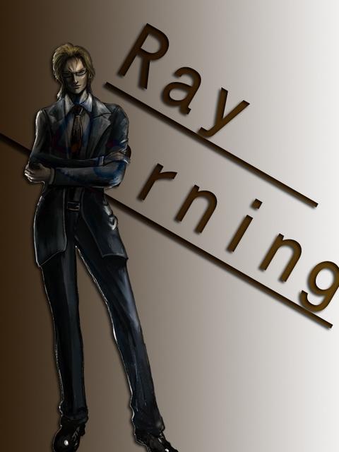 レイ=ダーニング Ray Durning