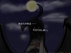 死神+天使 - 画像②