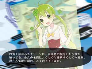 未来探偵ソラとピヨちゃん - 画像②