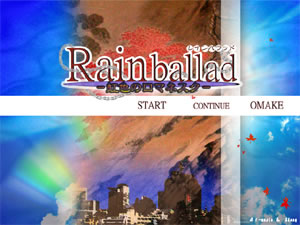 Rain ballad 虹色のロマネスク
