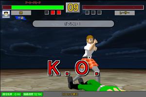 NET拳FIGHTER - 画像②