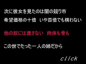 ワタシノホネ露 - 画像②