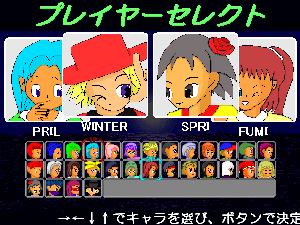 カレンダーパーティー〜4season〜