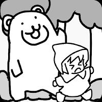 森でクマさんテラヤバス - 少女を熊の猛攻から守りきれ!