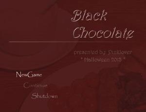 Black Chocolate - 画像②