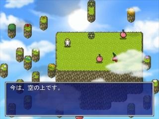 羊の冒険2 - 画像②
