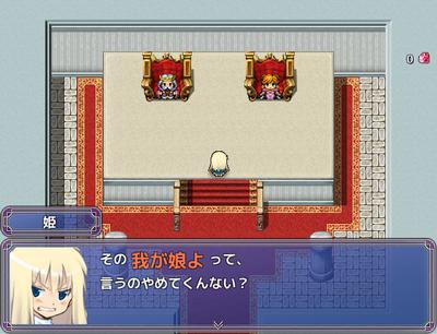 スプリングナイトと姫 - 画像②