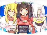Sea Pirate シーピラート