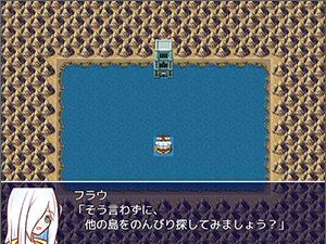 Sea Pirate シーピラート - 画像②