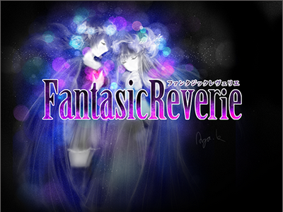 FantasicReverie(ファンタジックレヴェリエ) - 画像②