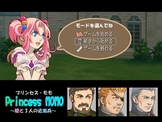 Princess MOMO 〜姫と3人の近衛兵〜