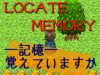 -locate memory-