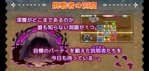 Re Monster リ モンスター
