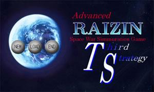 Advanced RAIZIN TS(Third Strategy)