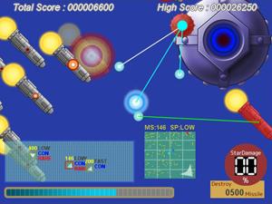 ミサイルの降る星 - 画像②