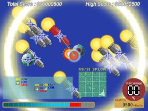 ミサイルの降る星 - 画像④