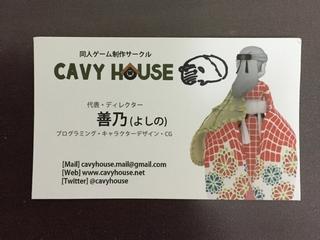 CAVYHOUSE - 代表「善乃」さん