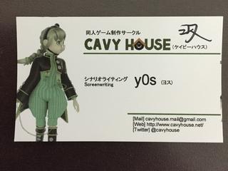 CAVYHOUSE - シナリオライティング「yOs」さん