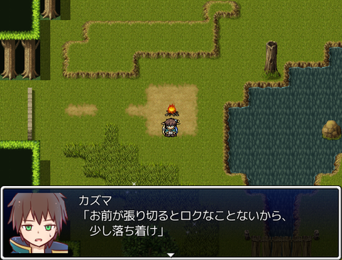 このすば RPGツクールVX Ace - 画像⑤