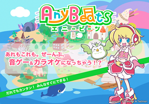 Any Beats