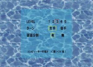 Seven - 画像②