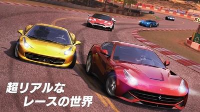 GTレーシング2 - 画像②