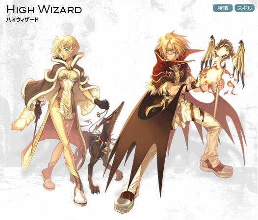 Ragnarok Online (serv privado: xatiyaro/Con links) Ragnarok-job-high_wizard