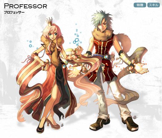 Ragnarok Online (serv privado: xatiyaro/Con links) Ragnarok-job-professor