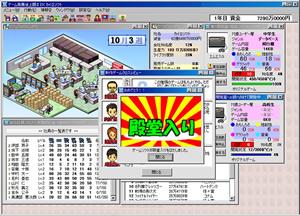 ゲーム発展途上国ⅡDX
