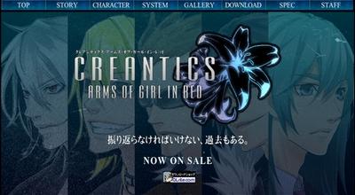 クレアンティクス RE:Lily