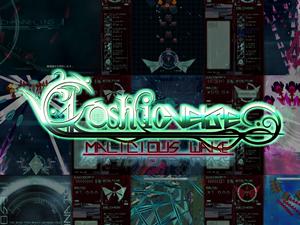 ∀kashicverse -Malicious Wake-(体験版)