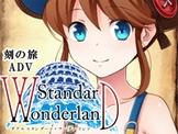 W-Standard,Wonderland(ダブルスタンダード・ワンダーランド)