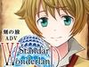 W-Standard,Wonderland